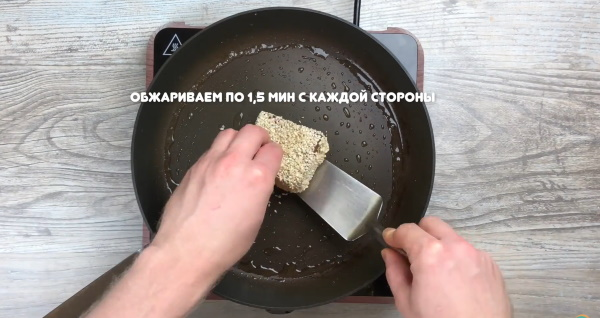 Тунец гриль на сковороде. Рецепт с фото